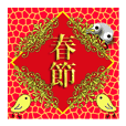 Taiwan Annual event6(40