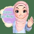 อมารีน่า สาวมุสลิม ฮิญาบเกิร์ล