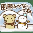 くまの日常会話(冬あり)