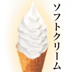 ソフトクリームです バニラ