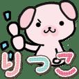Ham-Inu for Ritsuko