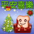 Cute toast-Christmas atmosphere