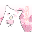 fluffy cat's love
