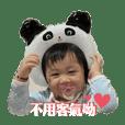 Taiyuan_20201125015854