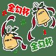(4)PORI - 聖誕快樂