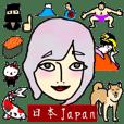 Japan 2020 (English)
