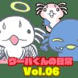 ウーパ君の日常 vol.6 ささやき天使と悪魔