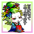 "Japanese Oiran stickers ""SAORI&SHINO"""