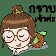 หนูแว่น สาวน้อยนิยมไทย