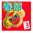 Taiwan Annual event3(40