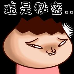 Onion Man - 洋蔥阿文動起來