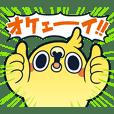 めんトリ☆ヒデヨシのトリま返信2