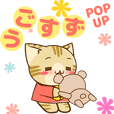 GENTLY CUDDLE SUZU-NYAN'S STICKER