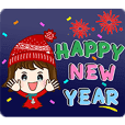 สวัสดีปีใหม่ พิมพาย Ver 2