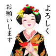 Moving3D! Hannari Maiko Winter