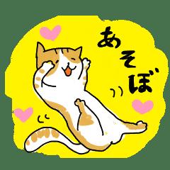 ラクガキ猫ちゃんスタンプ