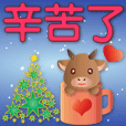 Cute cow-Christmas atmosphere
