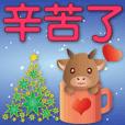 可愛牛-聖誕節氣氛貼圖-特大字日常用語