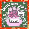 チョミィちゃんの年末年始2021
