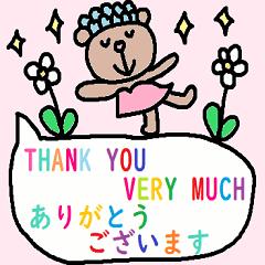 english & japanese sticker12