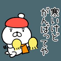 huyunoinukansaiben3