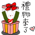 Hare Merry Xmas and Happy New Year