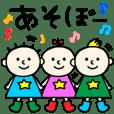 happy fuusuke