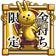 Move Golden Rabbit for rich man