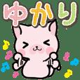 Ham-Neko for Yukari