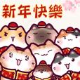 Cute Cat-Happ New Year