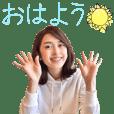 donkmodel yurie (大野ユリエ) スタンプ