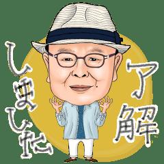 【公式】シークエンスパパともスタンプ4