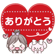【ルル & シェリー】   ♡Winter♡
