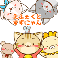 SUZU-NYAN'S EFFECT STICKER