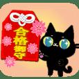 黒猫ちゃんしゃべりすぎ。4春への行事編。