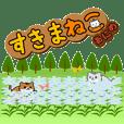 SUKIMA-NEKO ANIME