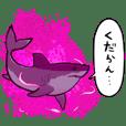 shark that has fallen into the dark