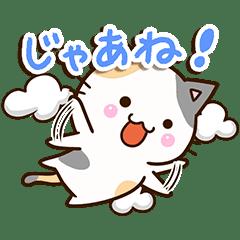 お茶目な三毛猫【かんたん返信】