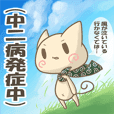 Guru Cat & Rabbit 11