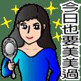 世界最美辣媽-瑪琳達-再度登場!2