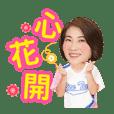 Sis Chou - Bringing Pintung Forward