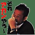 Shinopy Sticker