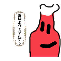 Japan_20201127160939