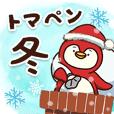 Tomapen's Winter sticker collection
