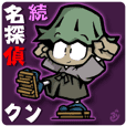 Master detective part2