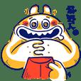 HowYa Man - Chinese new year