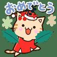 Cute Tiger cat (Winter)
