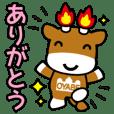 メルギューくん~源平の倶利伽羅合戦 火牛