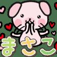 Ham-Inu for Masako