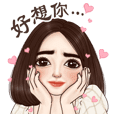 Darin Cute Girl (Big Sticker Chinese)
